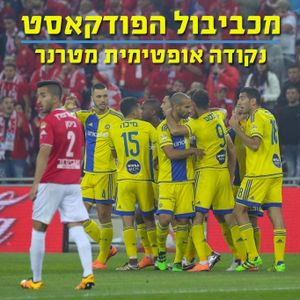 Maccabiball 057