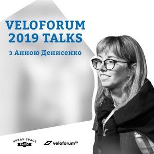 Veloforum Talks   Досліджуємо місто   Епізод 3