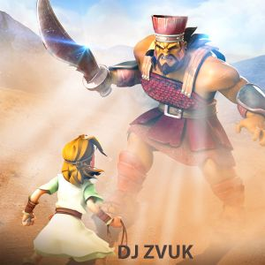 DJ ZVUK - Care of David