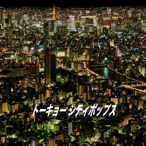 171209_Tokyo_City_Pops