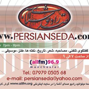 Persianseda Radio show 9th Anniversary part3