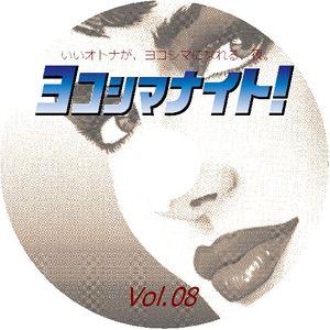 YOKOSHIMA MIX 08