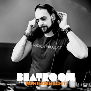 Minitech Project LIVE @ Beatroom Koningsnacht Boat Cruise Rave April 2017