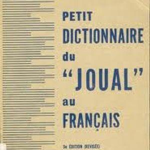 Say Word Aug. 23rd 2012 - La Joie de Joual