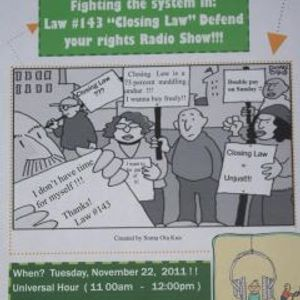 """Soma Ota Kua - """"The Great Debaters: Fighting the System"""" Closing Law Radio Show"""
