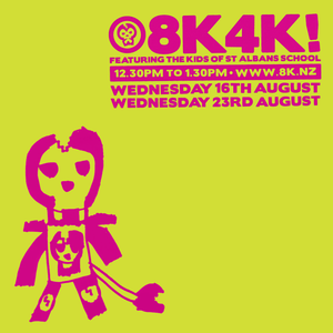 8K4K featuring the kids of St Albans School (16 August 2017)