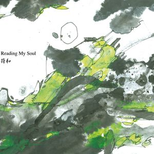 Reading My Soul mixed by 符和 (√9)