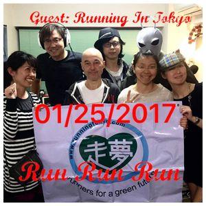 20170125-2200-2230-RUN-RUN-RUN-017-28m