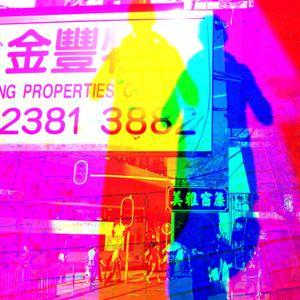Reggae Hong Kong on RadioMAngo PapaChango - Buenos Aires (Argentina) - 29 07 12