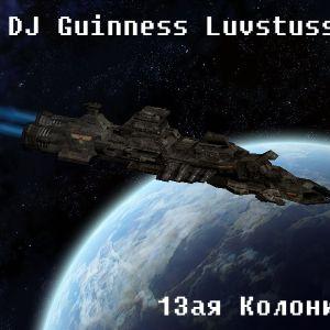DJ Guinness Luvstuss - Colony 13