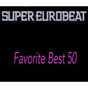 SUPER EUROBEAT Favorite Best 50