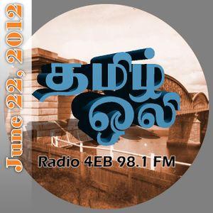 2012/06/22 - Radio 4EB - Tamil Oli