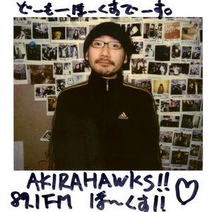 BIS Radio Show #972 with Akirahawks