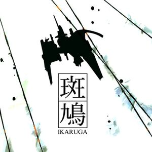 Ikaruga- BUCK ANGEL DEMO