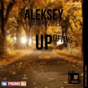 Aleksey Karpovich – Uplifting Autumn 014