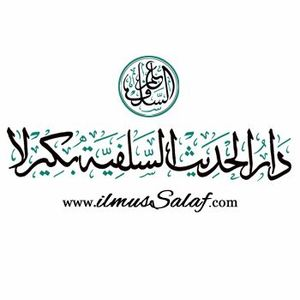 Mudarasat-ul-Quran-45
