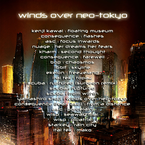Winds Over Neo-Tokyo
