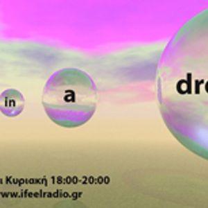 In a Dream 15.12.2013 Ροζίτα Σώκου Part 1