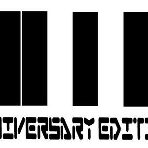 MisterGK pres. Music Is Progress Episode #1 - Anniversary Re-Mix (2005/2015)