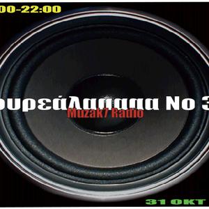Sourealaaa No 39_Muzak7 Radio 31 Oct 2013