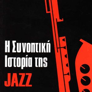 Jazz in the City 28417