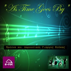 ''As Time Goes By'' στις 30 Απριλίου 2016