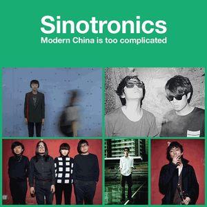 February 11, 2013 - Sinotronics: The Chinese electronic music scene via Metrowaves (Beijing)