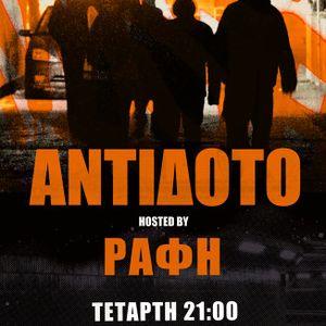 Antidoto By Rafi 22 April 2015 part1