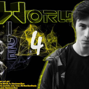 Danis Novikov - WorldWide 4