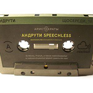 Андрути Speechless — сезон 2 епізод 6 (23.12.2015)
