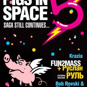 Live with Ruslan Rul (guitar) @Pigs in Space, Xlib Club Jan,16, 2009