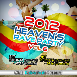 HEVEN'S RAVE PARTY 110714