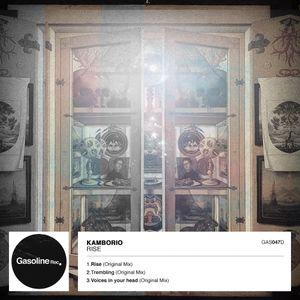Kamborio - Macarina (Original Mix)