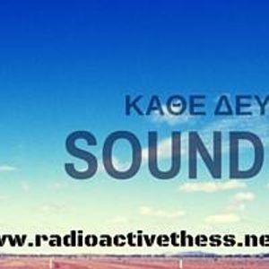 11/04/2016 - Sound Awake με τον Λεωνίδα