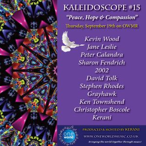 Kaleidoscope #15