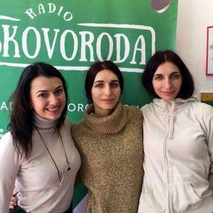 AtmAsfera / День з Мар'яною Романяк / Radio SKOVORODA