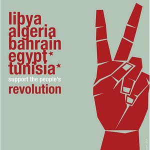 Arab Spring To Action mix (May 2011)
