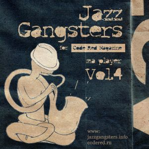 Ma Player Vol. 4(Jazzy Hip-hop, downtempo )