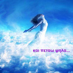 ΦΑΝΗΣ ΚΑΙ ΤΟΝΙΑ - ΚΑΛΟΚΑΙΡΙ ΠΥΡΚΑΓΙΑ χορευτικα 2015