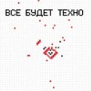 Sasha_DAS - The Techno World