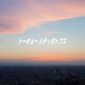 150623_Tokyo_City_Pops