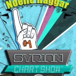 Al Madina FM SYRIAN CHART SHOW (11-9-2014)