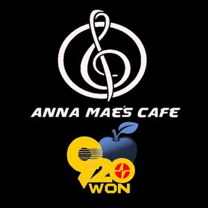 Anna Mae Cafe (12/17/16)