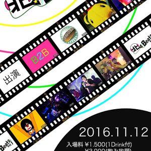先日札幌で行われた「北beets!」と言うDjのみのイベントの再現ミックスです