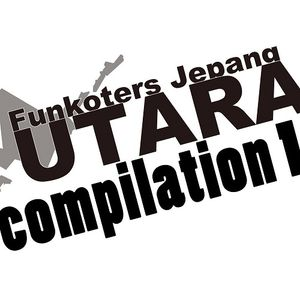 Funkoters Jepang Utara compilation vol 1