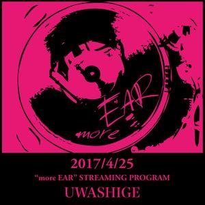 2017.4.25 - LIVE MIXED by UWASHIGE