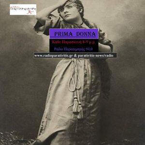 Prima Donna, Παρασκευή 16/12/2016