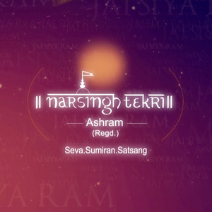 Maharaj Ji Pravachan 5