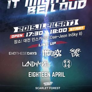 """End These Days (Live at Daejeon In Sky II, """"It Might Be Loud"""" #1, 20151121)"""