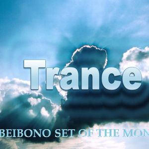 DJ Beibono - Transiency Summer 2010 Part 2